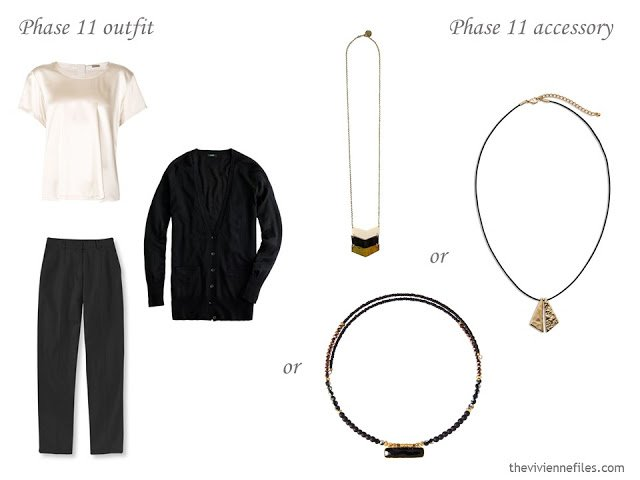 What necklace should I wear with a black and beige outfit?