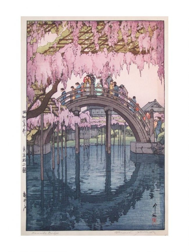 1. Kameido Bridge by Yoshida Hiroshi
