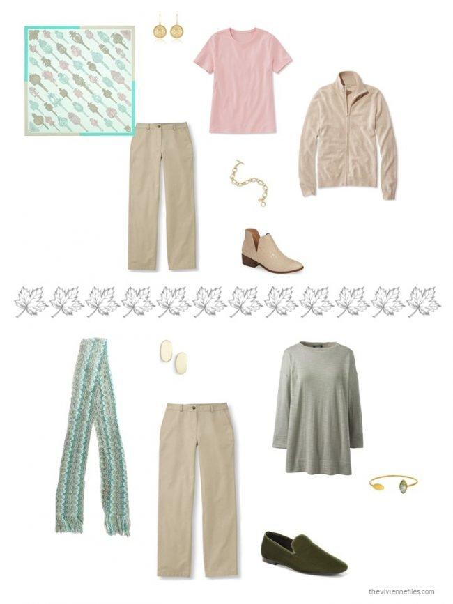 24. 2 ways to wear beige pants