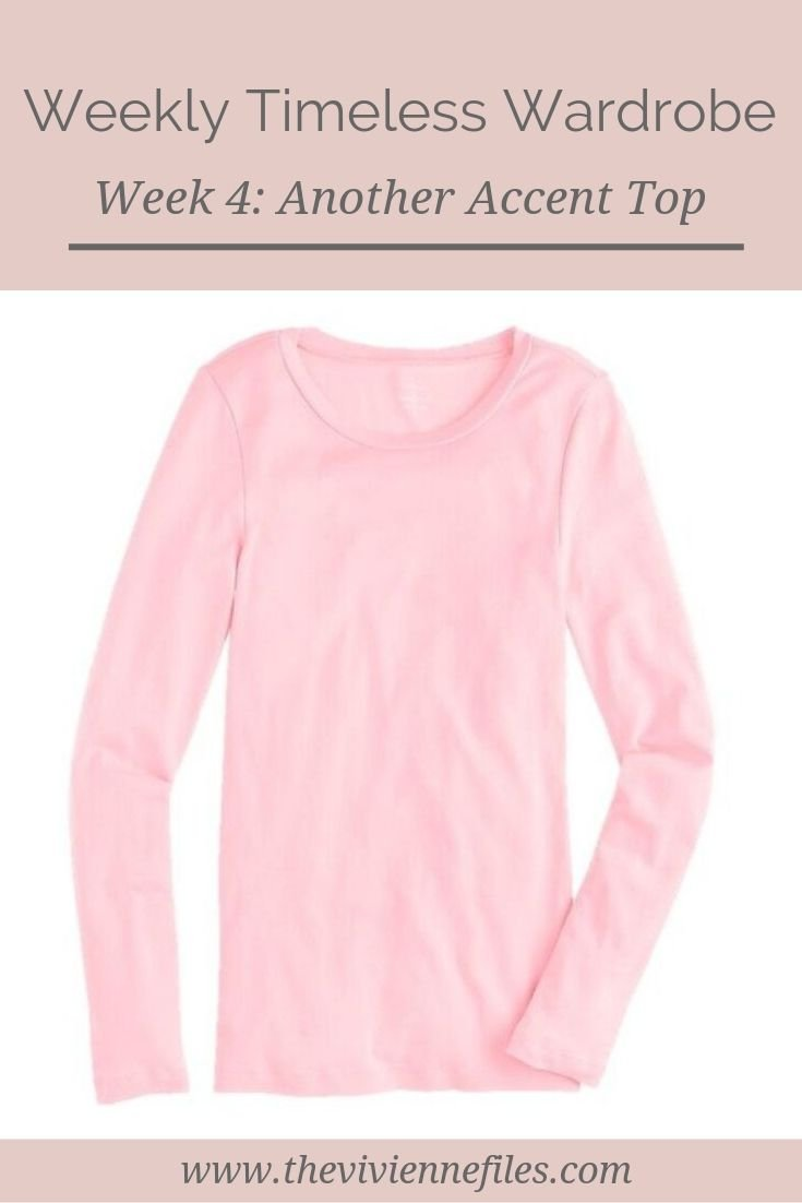 THE WEEKLY TIMELESS WARDROBE, WEEK 4: ANOTHER ACCENT TOP