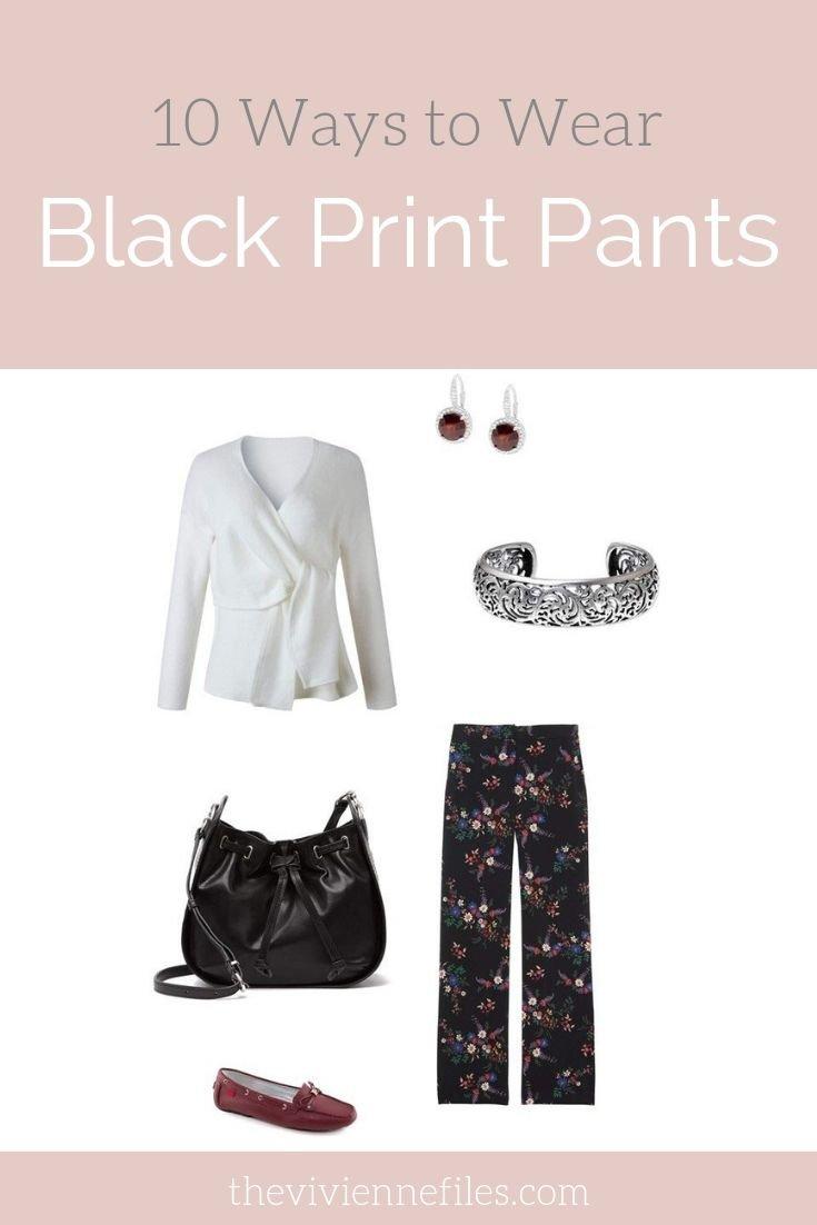 10 WAYS TO WEAR BLACK PRINT PANTS