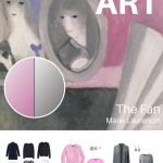 CREATE A TRAVEL CAPSULE WARDROBE - START WITH ART: THE FAN BY MARIE LAURENCIN, AND TEST-DRIVING A NEW NEUTRAL