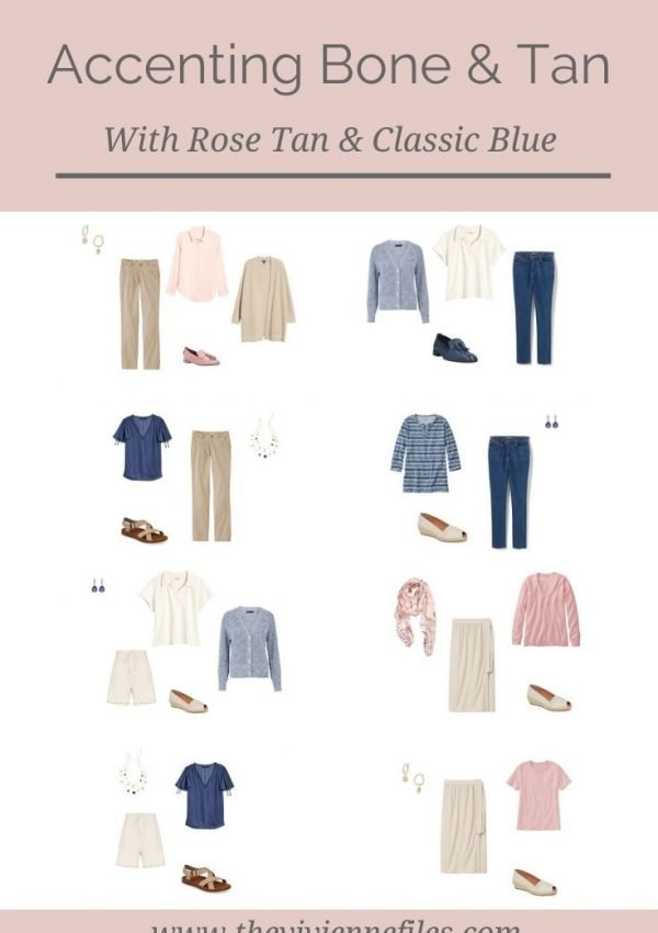 ACCENT A BONE AND TAN WARDROBE WITH ROSE TAN AND CLASSIC BLUE