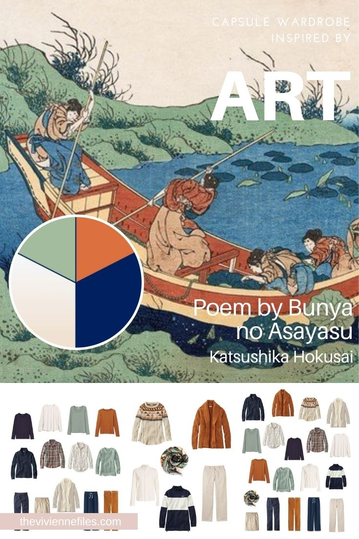 START WITH ART – REVISITING POEM BY BUNYA NO ASAYASU BY HOKUSAI