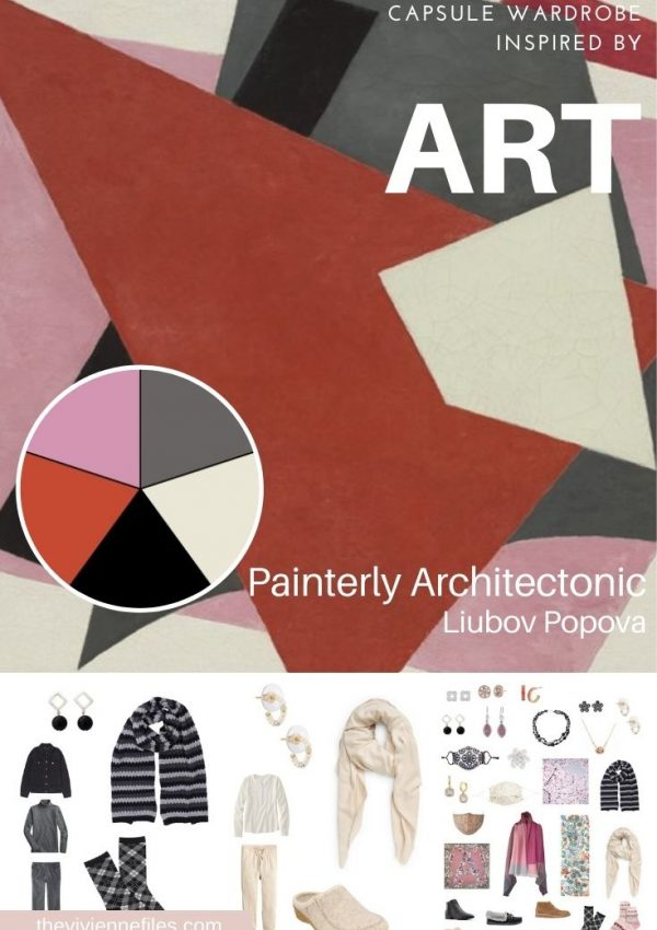 CHOOSING ACCESSORIES: PAINTERLY ARCHITECTONIC BY LIUBOV POPOVA