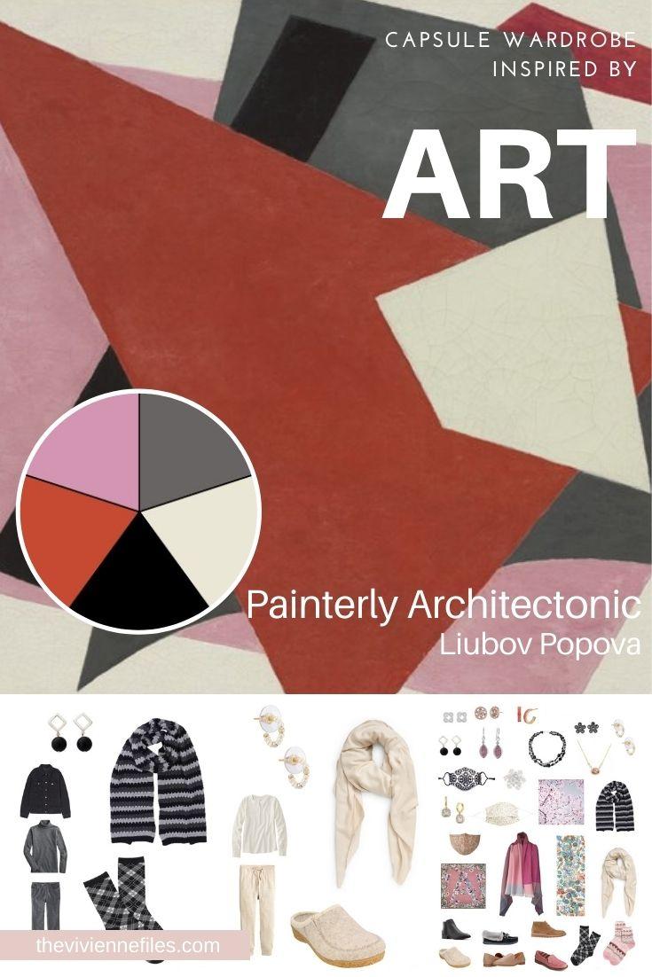 CHOOSING ACCESSORIES: PAINTERLY ARCHITECTONIC BY LIUBOV POPOVA