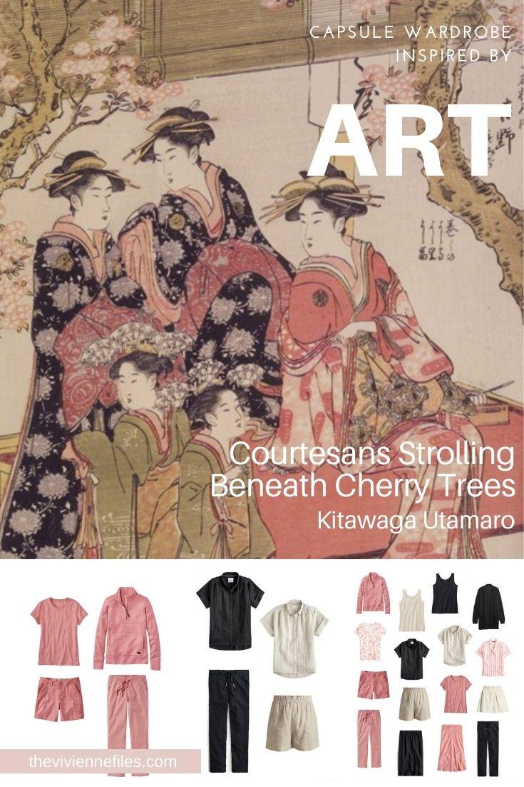 START WITH ART COURTESANS STROLLING BENEATH CHERRY TREES BY KITAWAGA UTAMARO