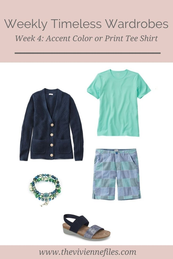WEEKLY TIMELESS WARDROBE #4 – ACCENT COLOR OR PRINT TEE SHIRT