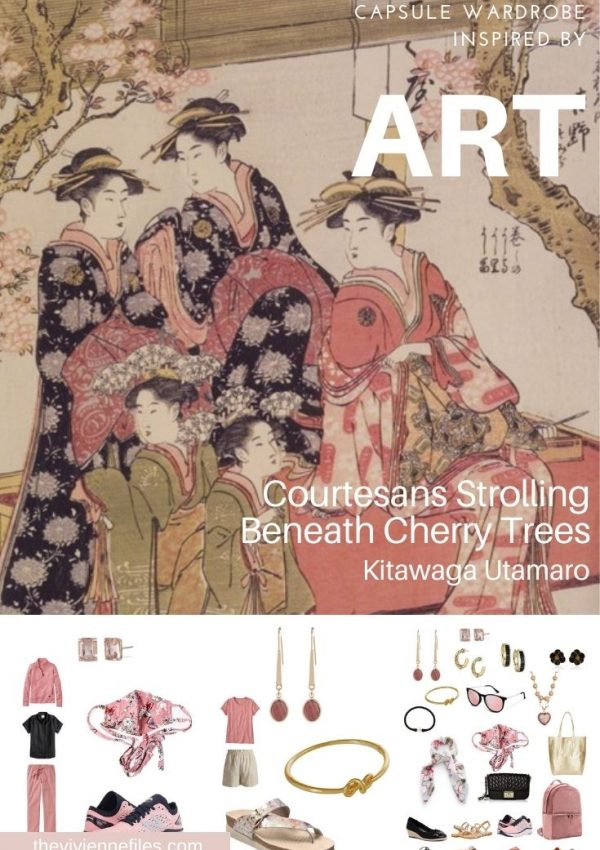 CAN ACCESSORIES TIE TOGETHER A WARDROBE START WITH ART – COURTESANS STROLLING BENEATH CHERRY TREES BY UTAMARO