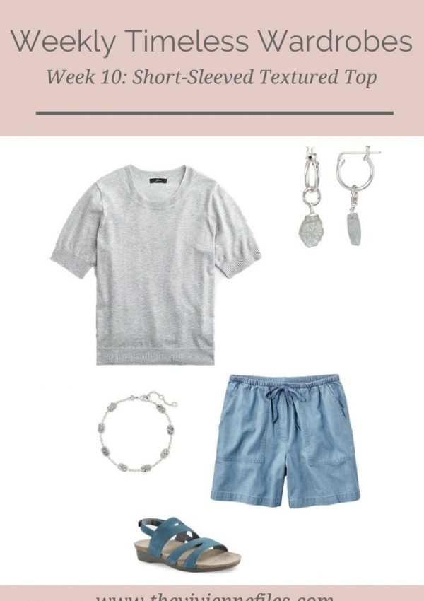 WEEKLY TIMELESS WARDROBE #10 – SHORT-SLEEVED TEXTURED TOP