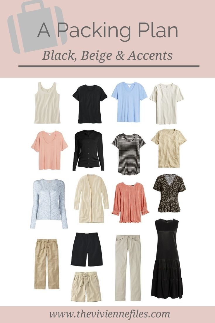 A STEP-BY-STEP PACKING PLAN IN BLACK AND BEIGE (WITH CORAL AND LIGHT BLUE!)